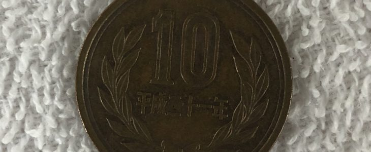 希少コイン発見